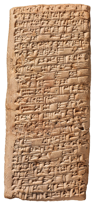 This 4,000-Year-Old Tablet Records First Customer Complaint